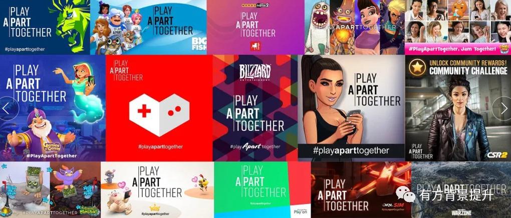 现在全世界都在为游戏行业做贡献了!