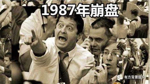 见证32年来的新历史:全球股票崩盘,中国仍在飘红